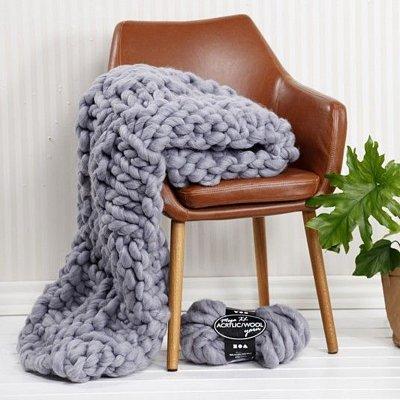 OSCrea XL (Chunky) Wolle